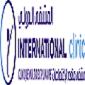 Show profile for Clinique3