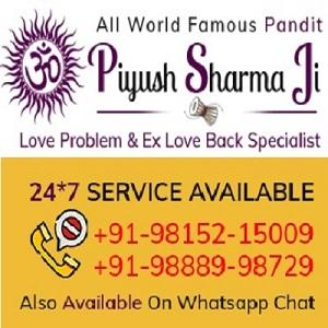 Show profile for piyushji